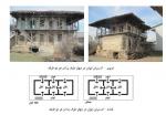 گونه شناسی معماری روستایی استان گلستان