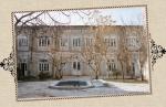 پاورپوینت مطالعه و آسیب شناسی خانه رجایی مشهد به همراه نقشه های کامل معماری بنا